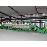 China 80KW Plastic Washing Equipment , PP PE Film Washing Line 300kg/H Capacity for sale