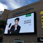 China Waterproof P10 Outdoor Full Color LED Display / HD Advertising LED Display Screen for sale