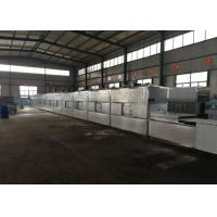 China Flexible Operation ,  Microwave Drying and Baking Machine for Mealworm supplier