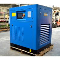 Stationary Belt Driven Industrial Air Compressors Rotary For Painting Vehicles for sale