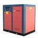 Silent Portable VSD Screw Direct Driven Air Compressor 55KW 75HP Air Cooling for Industrial for sale