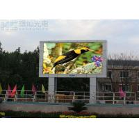 China Fixed Digital Outdoor LED Display Super Clear HD Nova Synchronization Steel Cabinet for sale