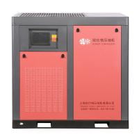 22KW 30HP Variable Speed VSD  Screw Air Compressor AC Power 380V Three Phase 50Hz for sale