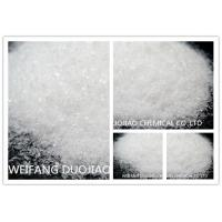 White Crystal Refined Oxalic Acid Compound EINECS 205 634 3 For Electron Industry for sale