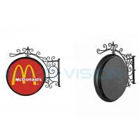 Circle Shape Outdoor Rental LED Display P4.68mm IP65 Waterproof With Wifi Control for sale