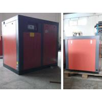 315KW Stationary Silent Screw Oil Free Air Compressor / Oilless Air Compressors for sale