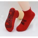 China Funtastic Pattern Trampoline Grip Socks Snagging Resistance Bounce Socks For Trampoline Park for sale