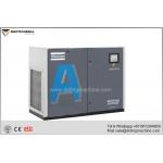 AQ 30-55 / 15-55 VSD Rotary Screw Air Compressor 15-55 kW / 20-75 hp ISO & CE for sale
