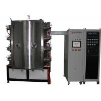 Ceramic PVD Coating Equipment,  TiN Gold  Ion Plating System on Ceramic Basins for sale