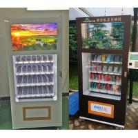 China Automatic Smart Electronic Mini Vending Machine With No Cooling System for sale