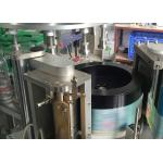China Stable ROPP Material Bottle Labeling Machine For Bottled Water Guaranteed for sale
