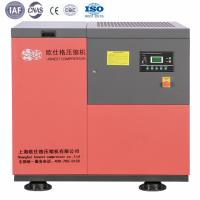 China 22KW 30HP Industrial Stationary Belt Driven Air Compressor Save Power for sale