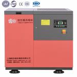 22KW 30HP Industrial Stationary Belt Driven Air Compressor Save Power for sale