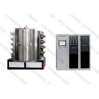 Amber Color Glass Products PVD Coating Machine, Arc Evaporation Plating Machine on Glass beads for sale