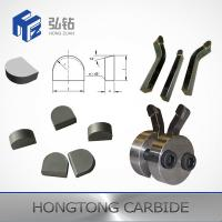 Wear Resistance Tungsten Carbide Products , Tungsten Carbide Stump Claw Teeth for sale