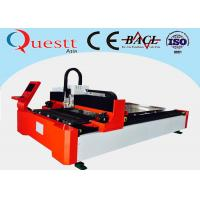 Fiber Metal Laser Cutting Machine High Power 500W 1000W 3000 Watt for SS for sale