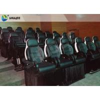 China Funny Mini 5D Movie Theater Luxury Electric System For 24 Seats Special Effects for sale
