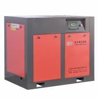 China 15kw 7/8/10/13BAR  Double Screw Type Direct Driven Air Compressor /Stationary Air Compressor for sale