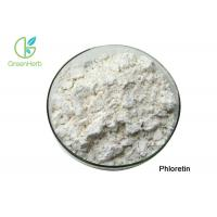 China Cosmetics Grade Apple Peel Extract / Skin Whitening Material Phloretin Powder for sale