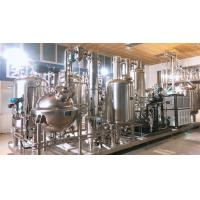 China Low - Noise Herb Extraction Equipment , Membrane Concentration Machine for sale