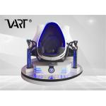 Full HD 1080p 9D Simulator Virtual Reality Electric Commercial Game Machine for sale