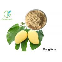 China Mangiferin Yellowish Plant Extract Powder Pure Natural Mango Leaf Extract for sale