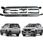 Vogue Style Side Step Running Boards for 2018 2019 All New Toyota Rush for sale