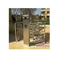 waterproof outdoor biometric electromagnetic entry access turnstile waist gate , cross poles barriers for sale
