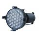 31 * 10W 7200k Ultra Bright White Theater Stage Lighting / Led DMX Auto Light For Exhibition for sale