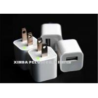 China 2.1A Smart Cell Phone Accessories Iphone Mobile Charger with AC 100-240V for sale