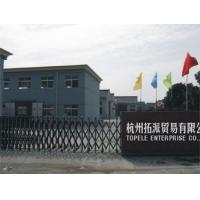 china EMT Conduit And Fittings exporter