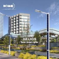 Mono-Crystalline Super Bright Smart Solar Street Light High Lumen Street Lamp Pole for sale