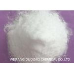 1.54 Refractive Index Oxalic Acid Compound Precipitating Agent In Rare Earth Mineral Processing for sale