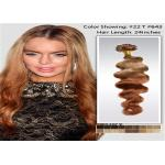 China Natural Hair Line 3 Tone Ombre Hair Extensions No Tangle No Shedding for sale