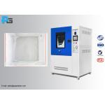 China IEC60529 Stainless Steel 1.5KW IP Rating Testing Machine for sale