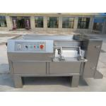 QD-350 Fresh Meat Cube Cutting Machine , Commercial Meat Dicer Machine for sale