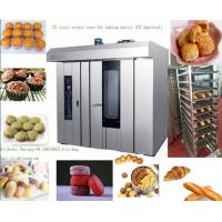 220V Industrial Bakery Equipment Oven CE Approval  YX-32G Gas convection oven Commercial Bakery Appliances / Oven