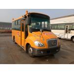 China Classic Coaster Minibus Special School Bus Promotional Streamline Design for sale