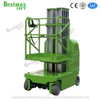 Self - Propelled Aluminum Aerial Work Platform With Lift Capacity Of 125kg for sale
