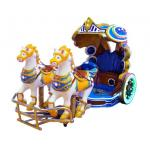 China Amusement Park Kids Electric Animal Horse Ride Shopping Mall Battery Operated Horse Carriage for sale