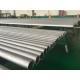 China Stainless Steel Seamless Pipe, DIN17456 DIN 17458 EN 10216-5 TC ,EN 10204-3.1 1.4571. 1.4404, 1.4301, 1.4306, 1.4307 for sale