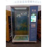 China Tempered Glass Sun Cream Vending Machine With Various Payment Solutions for sale