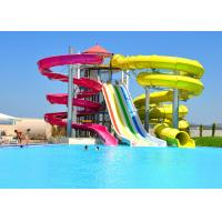 Fiberglass Combination Water Park Slide For Adult / Spiral Swimming Pool Slide for sale