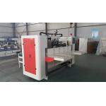Semi - Auto High Speed Carton Box Making Machine Carton Stapler Machine for sale