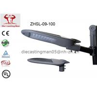 48 Pcs SMD 60-100 W Led Street Lighting With Meanwell Driver for sale