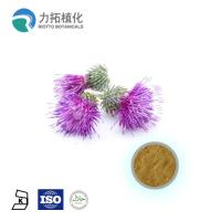 Fine Yellow Powder Herbal Plant Extract Milk Thistle Extract Seed Part Protect Liver for sale
