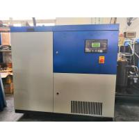 China 18.5kw 25HP  High Efficiency Direct Coupling Drive Double Screw Air Compressor (22-630KW) for sale