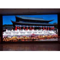 China Indoor Commercial Advertising LED Display P1.923 Super HD Small Pixel Pitch for sale