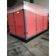 China 185KW AC Power Two Stage Air Compressor Screw Type with Energy Saving for sale