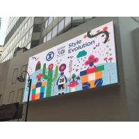 Outdoor Full Color Led Billboard Display for Advertising / P8 / P10 / P20 LED Board Sign